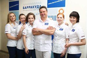 Ортодонтический центр «Барракуда»