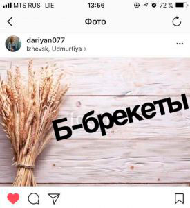 Дария Дубовцева